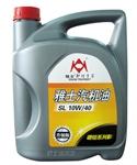 北京雅士科莱恩石油化工有限公司诚招润滑油代理商
