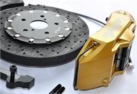 碳陶瓷刹车系统全国招商