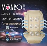 曼波夏季通风制冷汽车坐垫空调透气抽气式汽车座垫厂家批发招代理