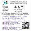 汽车发动机深度护理系列产品招商/OEM