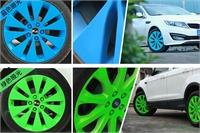 改色可撕喷膜 自动喷漆改色不伤漆面不伤车自由变换颜色