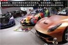 改装车不合法?来看看2014北京改装车展