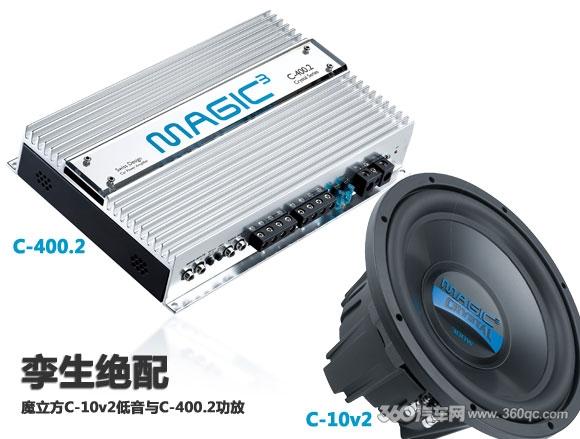 专配魔立方C-400.2功放的10寸低音C-10v2导购