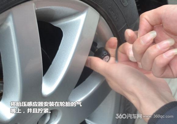 铁将军推出国内首个DIY胎压监测报警器即将面世