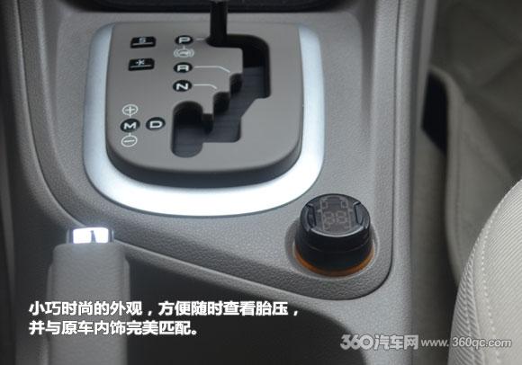 铁将军推出国内首款DIY胎压监测报警器即将面市