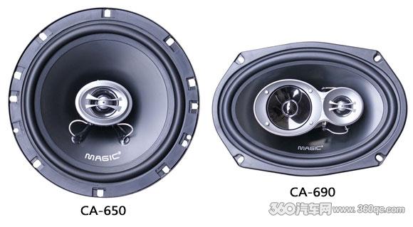 高品质同轴喇叭的典范——魔立方CA-650测评