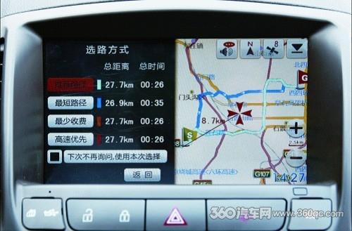 华阳CE66B9C新君威专用导航全新升级 非凡体验为你打造