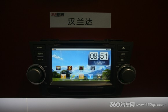 祺骥3G安卓智能车机完美亮相郑州展