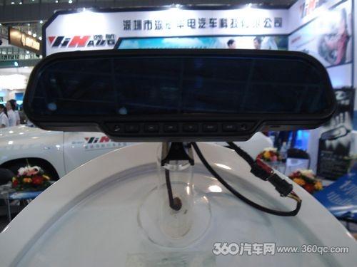 """""""云镜""""亮相郑州展 演绎汽车后视镜的革命"""