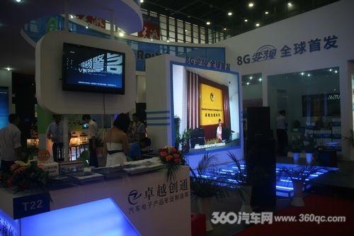 E导游8G变频电子狗震撼亮相郑州展