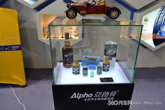 亚路发全球首创3D硬化结晶镀晶技术亮相2012郑州展