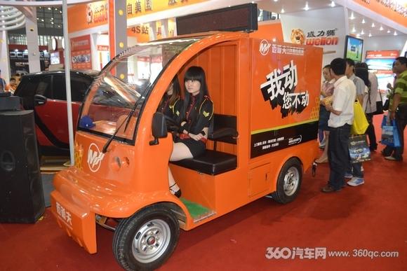 迈道夫 全球首创移动美容洗车服务