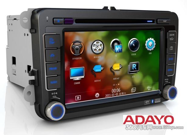 功能齐备 华阳迈腾A8平台数字影音导航系统带你畅享旅途之乐
