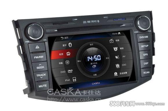 丰田RAV4专用导航卡仕达领航系列 让你驾驶无忧