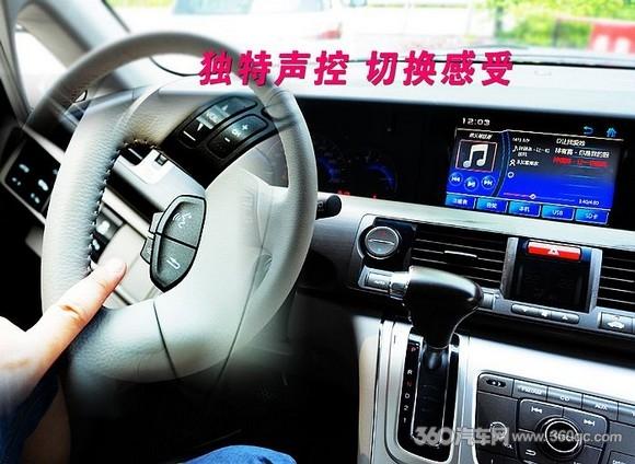 全新突破超大屏幕 路畅2012艾力绅车载导航荣耀上市