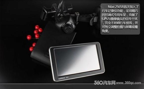 导航也能记录行驶视频 Garmin nuvi 2565R导购
