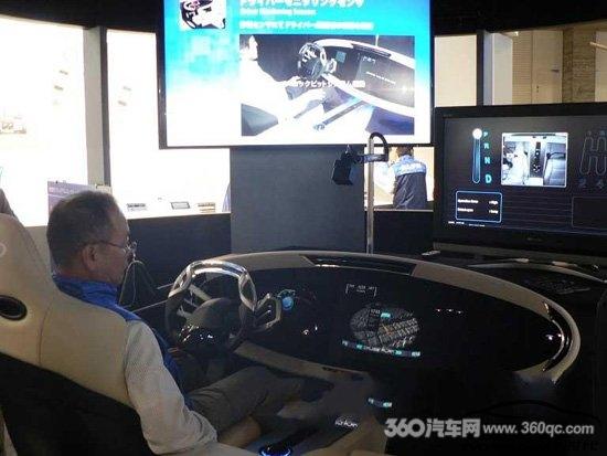 可实现动作及情绪操控 阿尔卑斯推出驾驶辅助系统