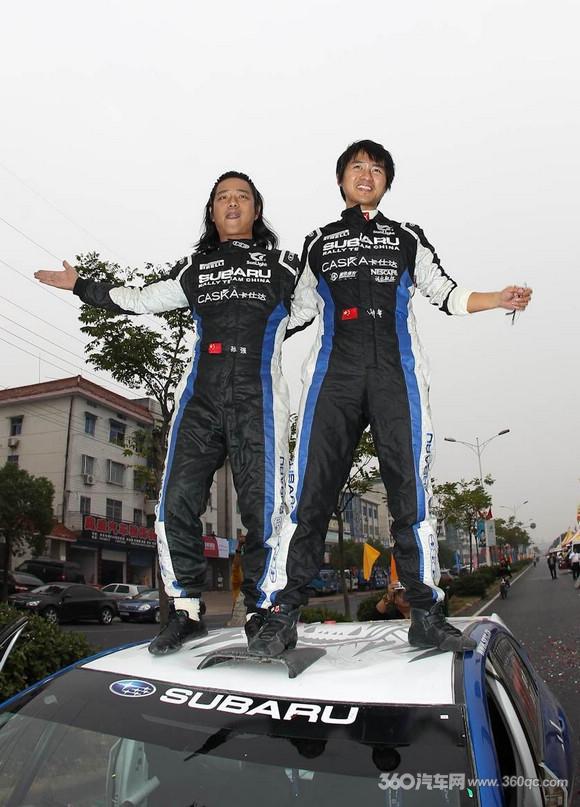 卡仕达借力赛事营销 助力韩寒提前拿下本年度车手总冠军