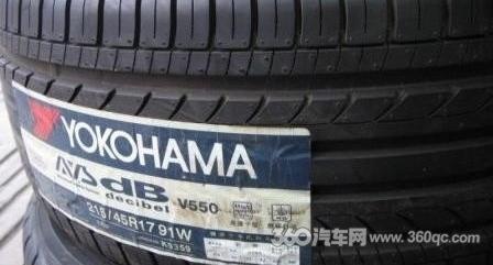 横滨轮胎测试表明其具备良好的抓地性能