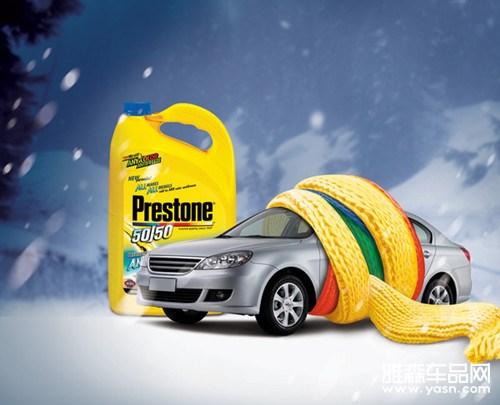 汽车水箱防冻液能加水吗?