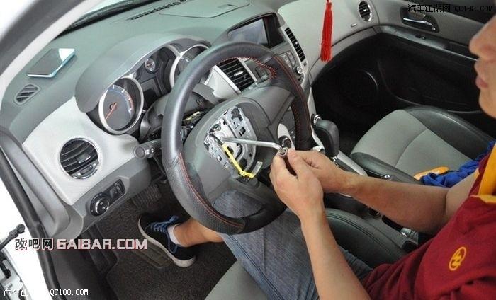 改装科鲁兹 方向盘升级和加装定速巡航