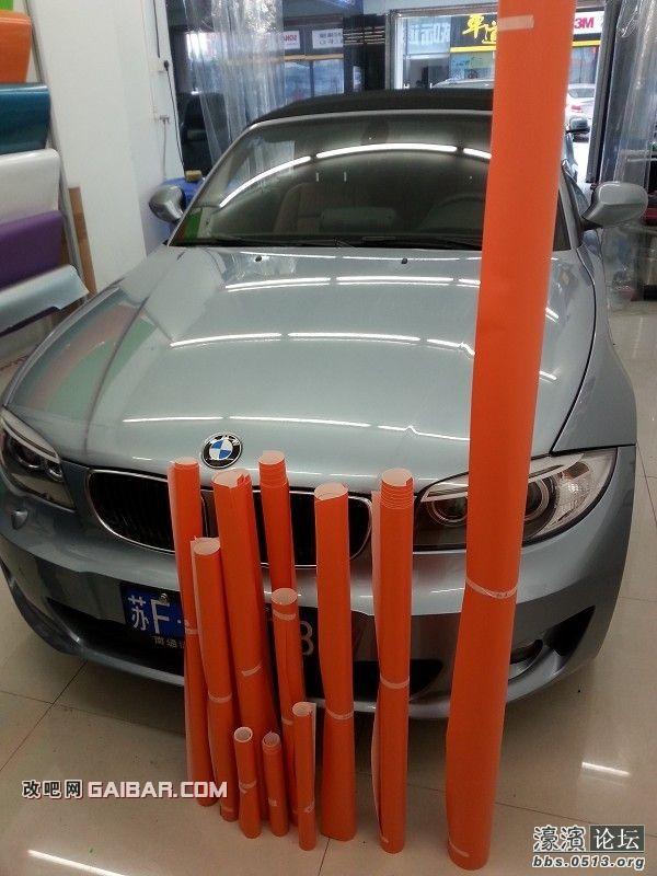 宝马120i敞篷车装饰外观:贴亚光橙车身贴膜