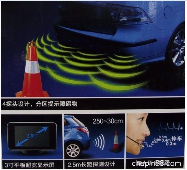 倒车雷达正确使用,安全驾驶倒车更可靠