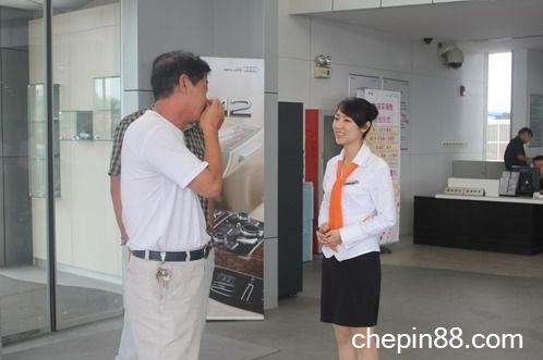 汽车美容店员工应该掌握的销售技巧