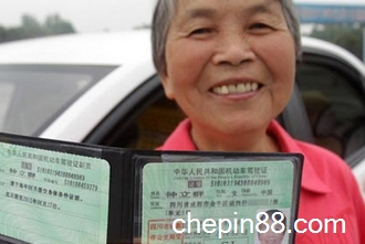 2013驾校新题库c1_最新驾照图片-最新驾照的区别图片_河源最新驾照图片_最新驾照 ...