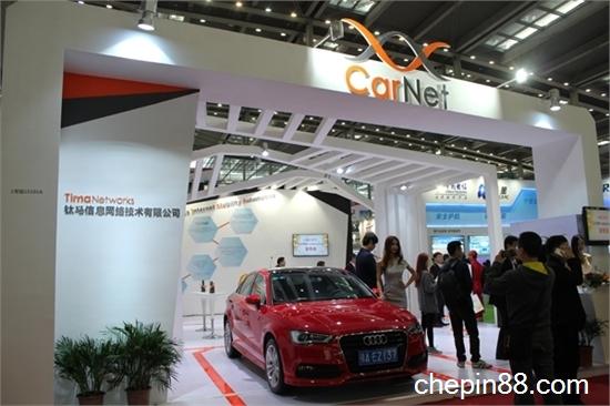 CarNet应用开创了汽车网络导航惊人的AAI