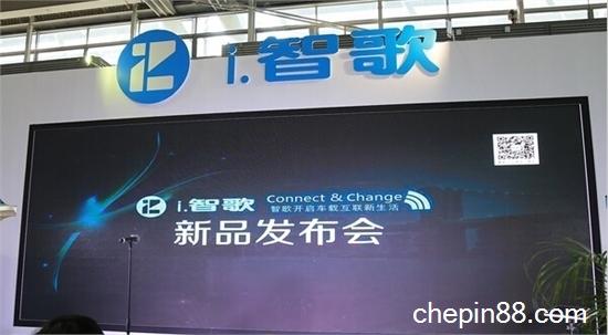 智阁科技于2015年AAITF展览会上亮相加入京