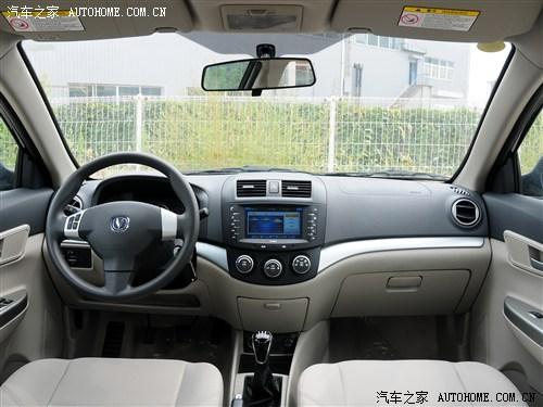 价7 8万元 长安悦翔V5将于10月上市高清图片