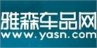2013北京汽车用品展,第16届中国汽车用品暨改装汽车展览会