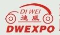 2013年第十届中国(台州)汽车用品交易