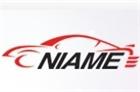 第二届西北甘肃国际汽车用品博览会