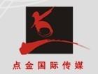 2014第11届广州国际汽车后市场品牌展暨广州国际汽车改装展