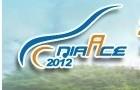 2013中国(南京)汽车用品暨改装汽车展览会