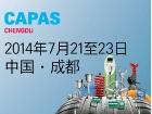 成都国际汽车零配件丶用品和保修展览会