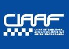 第12届中国(郑州)国际汽车用品暨改装博览会