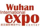 第12届中国(武汉)国际汽车后市场博览会(CIAAS武汉后博会)
