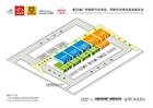 第25届中国国际汽车用品展览会