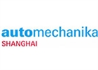 第16届上海国际汽车零配件、维修检测诊断设备及服务用品展