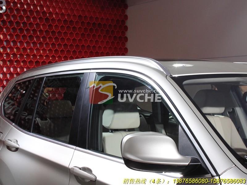 宝马x3汽车铝制行李架-广州迈客汽车用品有限公司