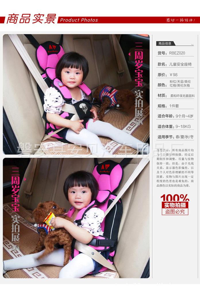 eps儿童汽车安全座椅增高垫