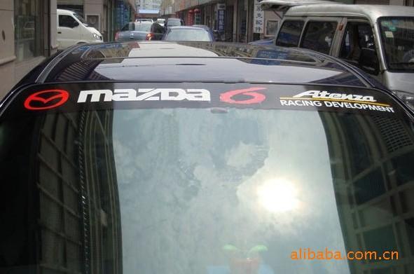 反光个性前后挡风玻璃贴纸-广州市越秀区鸿铭汽车用品