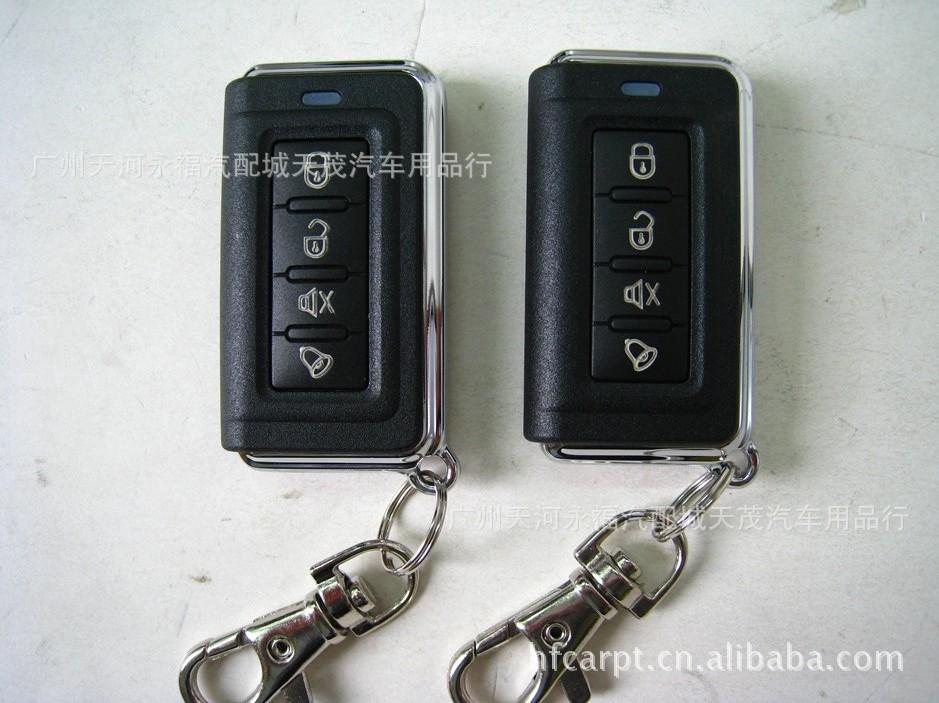 铁将军汽车电子防盗器