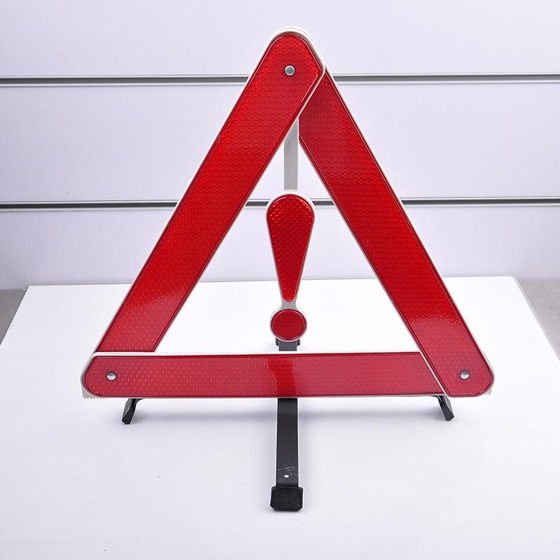批发汽车用反光三角停车警示牌高清图片