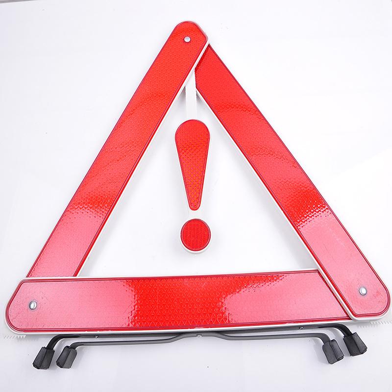 车用停车反光三家架 安全警示 390 52mm 汽车三角架高清图片