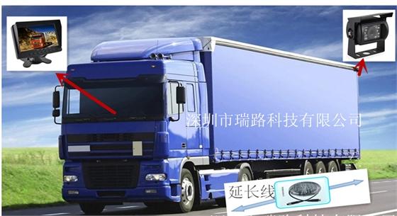 6米货车倒车影像倒车雷达深圳厂家直销瑞路小副班sr