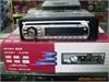 车载DVD、MP3 、MP4、支持SD和USB卡